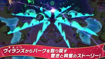 ディズニー マジックキングダムズのおすすめ画像5