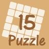 數字推盤遊戲 - iPhoneアプリ