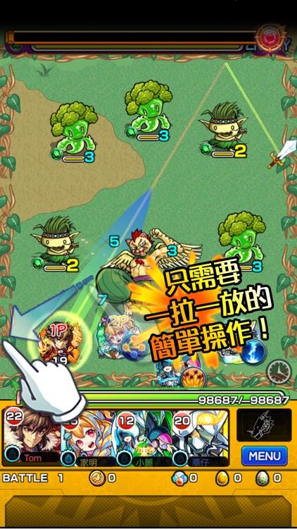 怪物彈珠 screenshot-1