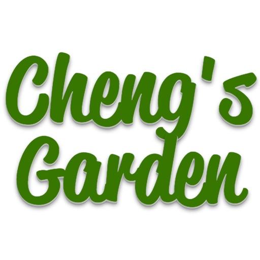 Cheng\'s Garden by Wei Tsang