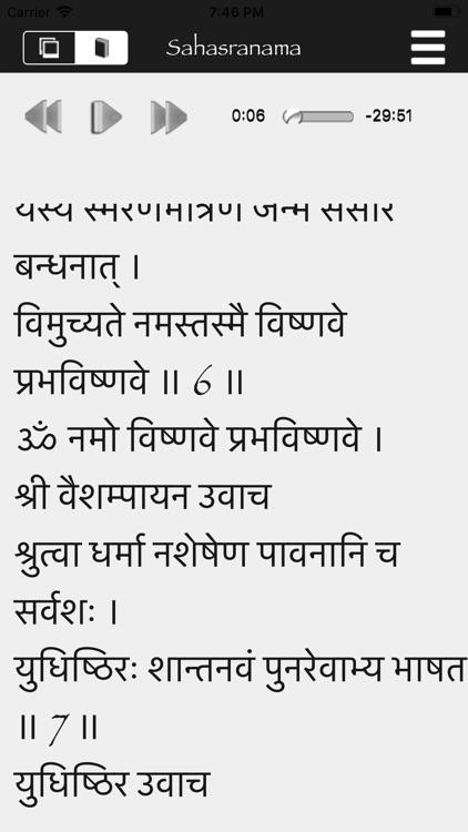 Sahasranama