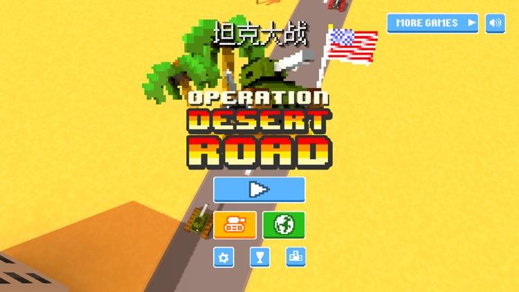 坦克大战-像素世界战场生存游戏 screenshot-0