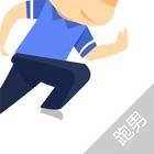 通通跑腿 icon