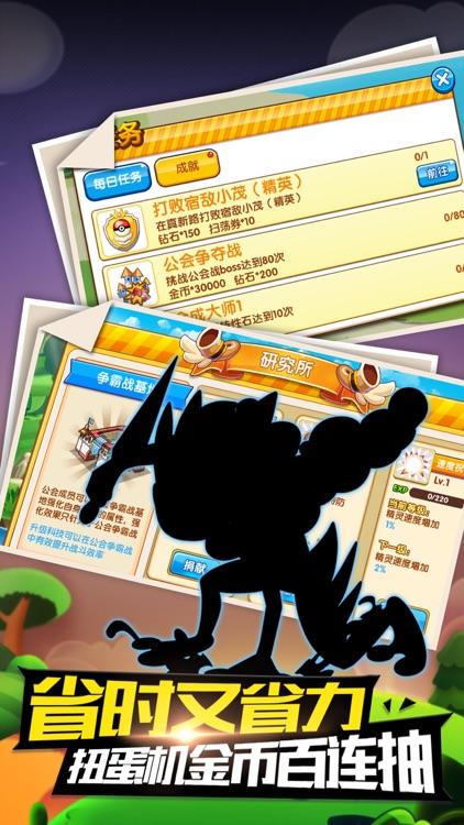 萌宠进化-二次元回合制卡牌手游 screenshot-4