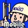 EXMob作業管理