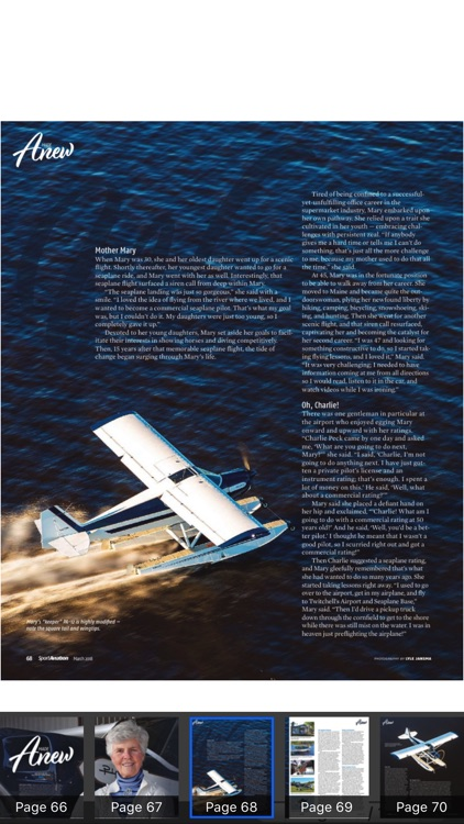 EAA Sport Aviation Magazine screenshot-3