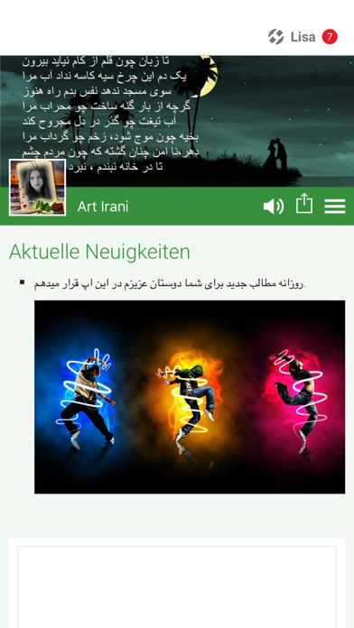 Art Irani screenshot 1