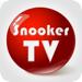 斯诺克TV-高清台球桌球赛事视频