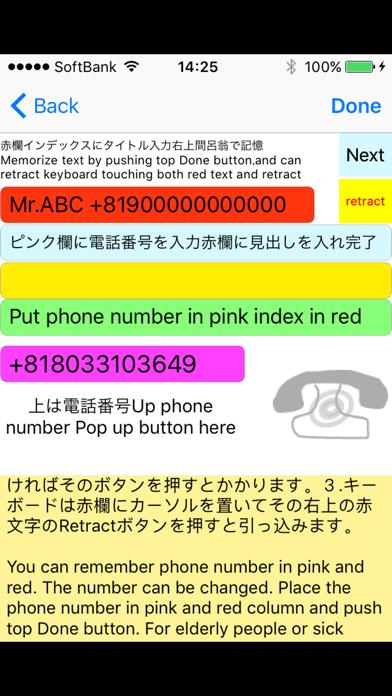 点击获取Phone and web