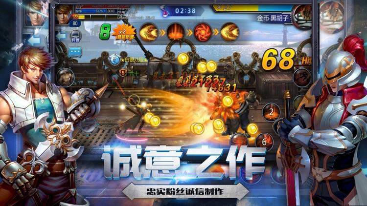 街机模拟战-2D横版格斗冒险手游
