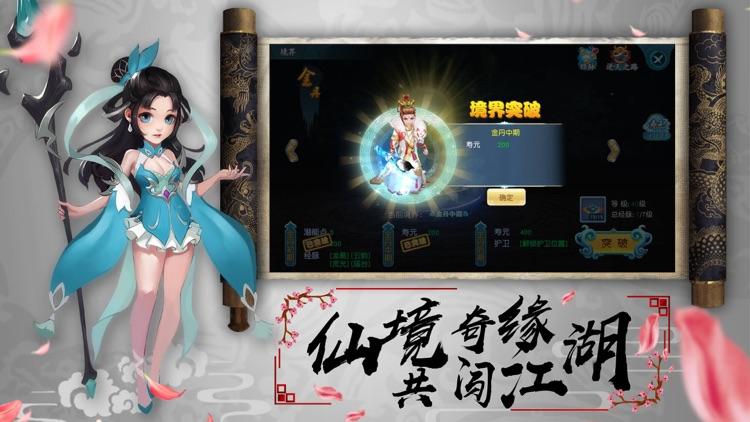 梦幻Q传-私服西游回合制游戏
