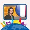 フランス語 - SPEAKit TV - ビデオ講座 - iPhoneアプリ