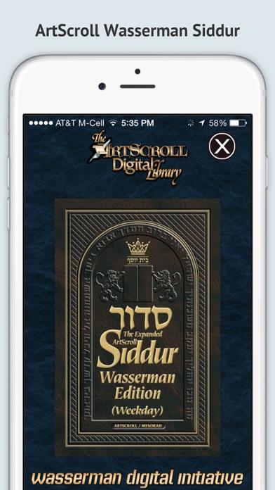 ArtScroll Smart Siddur סדור screenshot one