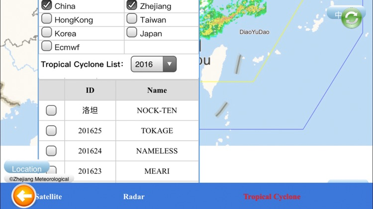 Hurricane Track & Outlook Pro screenshot-3
