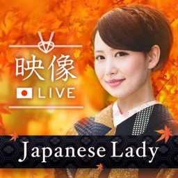 OMOTENASHI - Live Video Chat