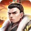 百龙夺帝-策略三国乱世霸王战国游戏