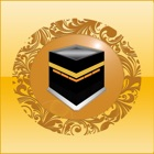 Islamic Qibla & Prayer Times icon