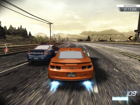 Need for Speed™ Most Wanted для iPad