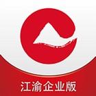 重庆农商行企业版 icon