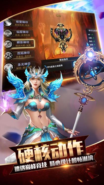 轩辕神域 - 文明冲突史诗之战 screenshot-3