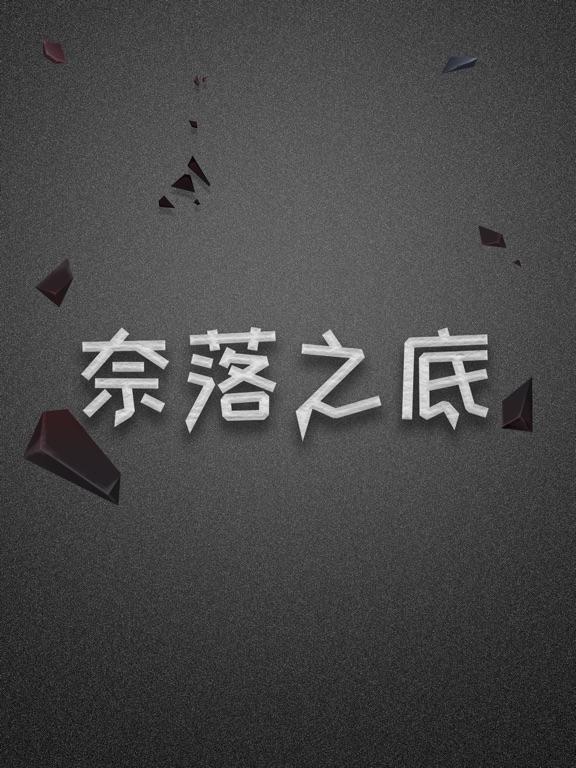 https://is5-ssl.mzstatic.com/image/thumb/Purple118/v4/73/f3/d0/73f3d091-7711-8886-8ba8-16625b61e1c9/source/576x768bb.jpg