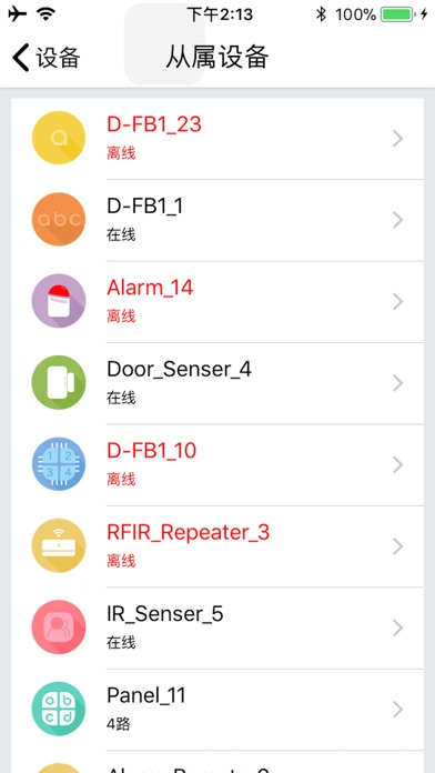 Screenshot of 龙科智能 App