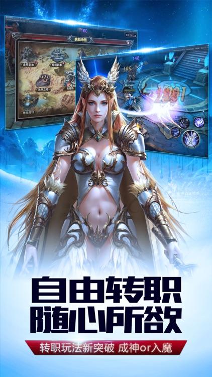 永恒战纪:女神纪元-史诗暗黑风MMORPG手游