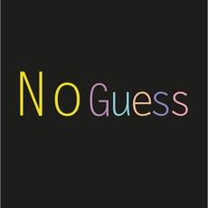 Activities of No Guess