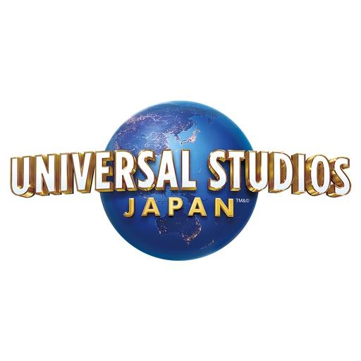 ユニバーサル・スタジオ・ジャパン™公式アプリ