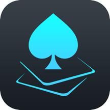 德州约局-稳定畅快的德州扑克体验