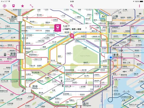 東京路線図 無料版のおすすめ画像1