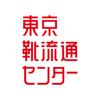 靴専門店 東京靴流通センター