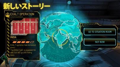XCOM®: Enemy Within紹介画像3