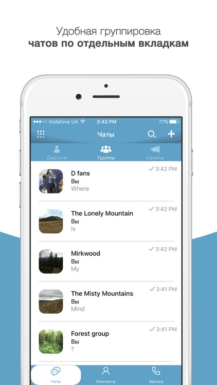 Hola Messenger screenshot-1