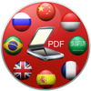 PDF Translator & Text Scanner - Emanuele Floris
