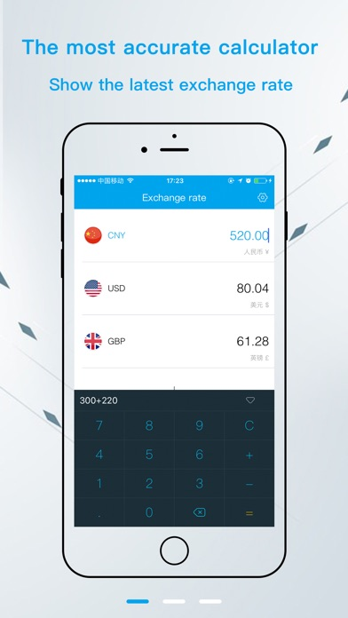Screenshot 1 For Currency Converter Pro