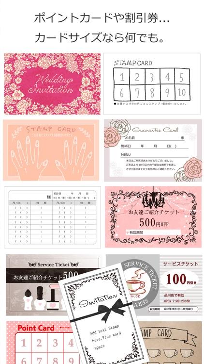 お洒落名刺作成-デコプチカード