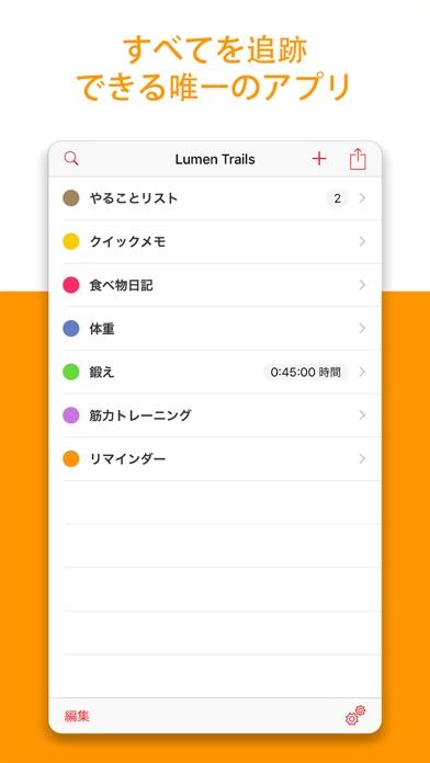 フィットネストラッカー+ エクササイズプラン ScreenShot0