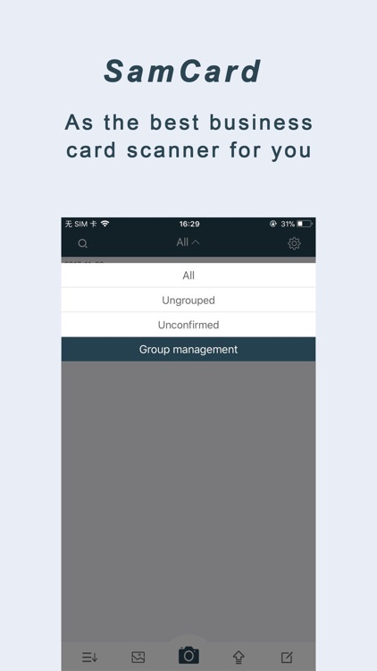 samcard-business card scanner