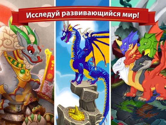 Игра DragonVale