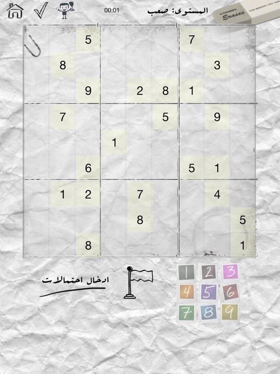 Just Sudoku Forever-ipad-4