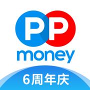 PPmoney-3500万用户共同选择