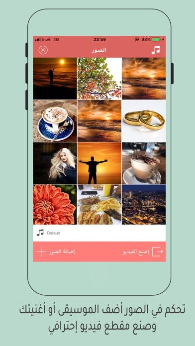 حول الصور إلى فيديو مع أغنتيك app image