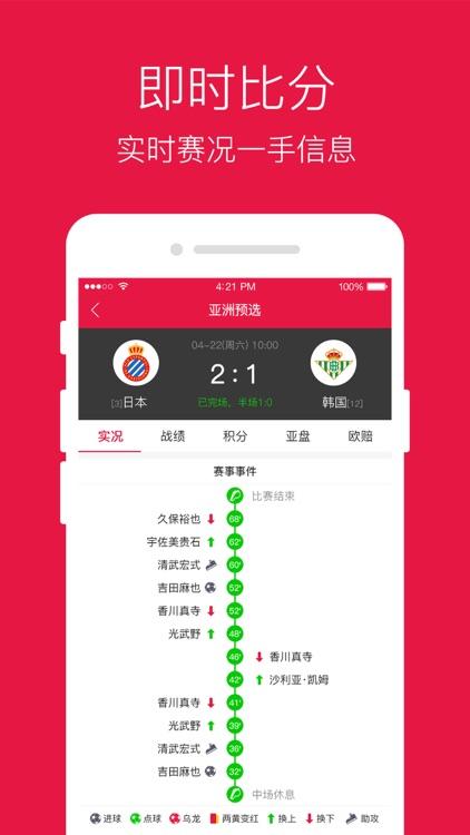 牛牛彩票——足彩双色球投注神器 screenshot-4