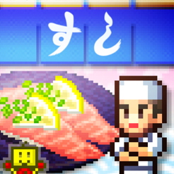 ‎The Sushi Spinnery