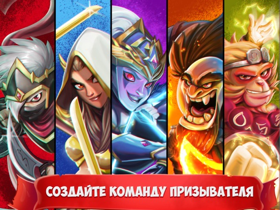Скачать игру Epic Summoners: Monsters War