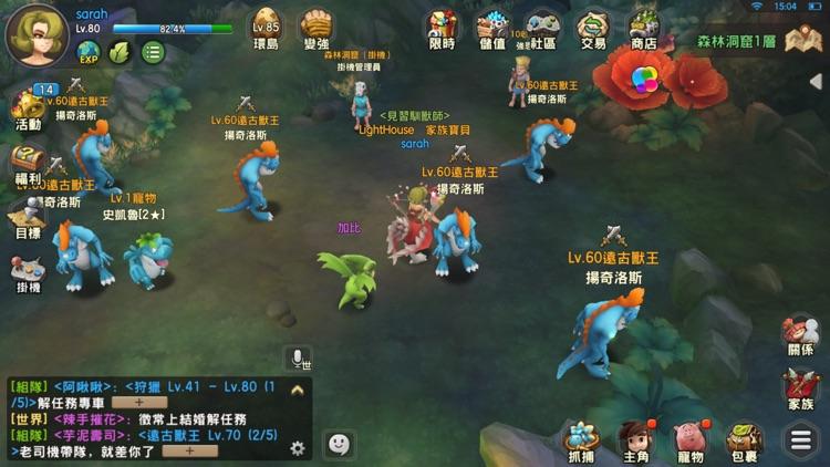石器時代M screenshot-7