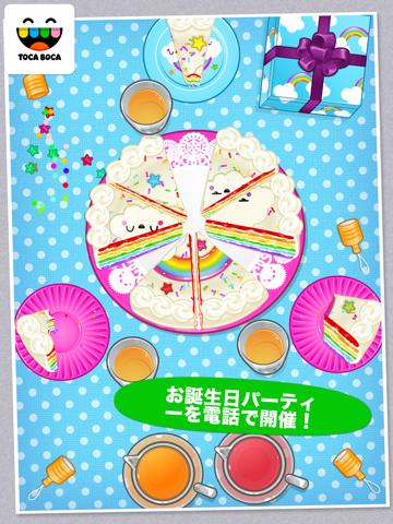 Toca Birthday Partyのおすすめ画像1