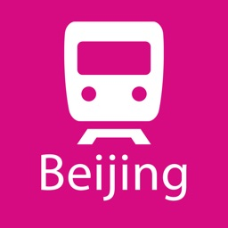 Beijing Rail Map Lite