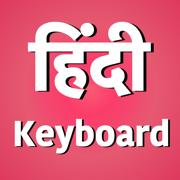 Hamara Hindi Keyboard